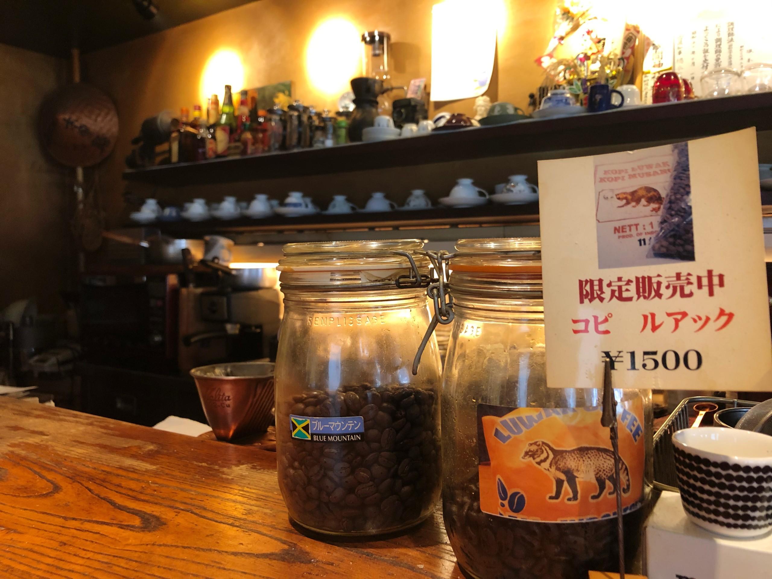 コピルアクコーヒー豆
