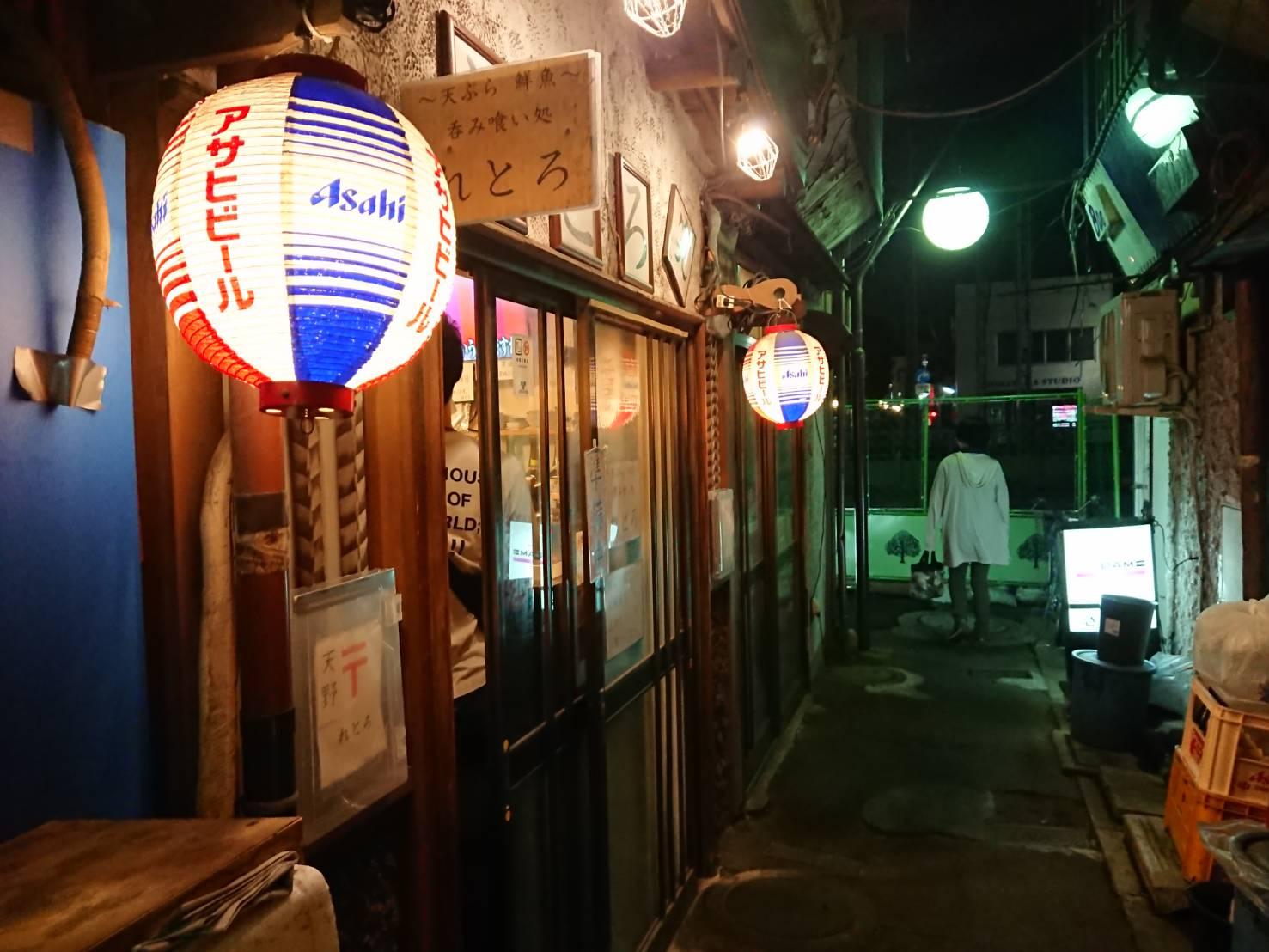 【立石】呑んべ横丁で昭和のディープな日本を感じるなら今が最後。