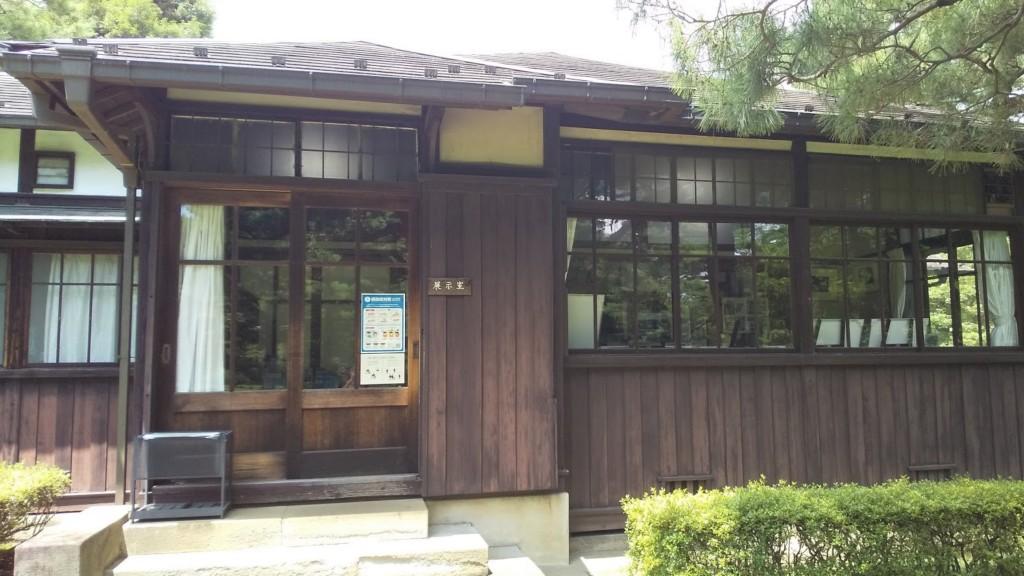 殿ヶ谷戸庭園展示室