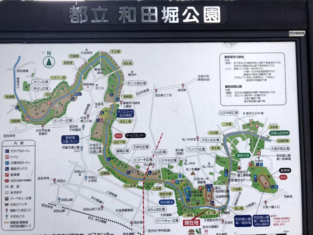 和田堀公園地図