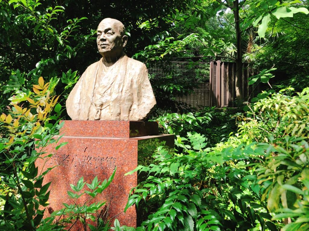武者小路実篤銅像