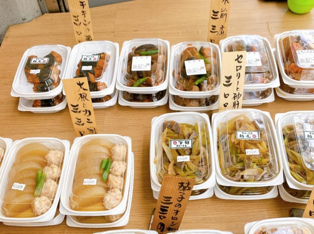和食のお惣菜