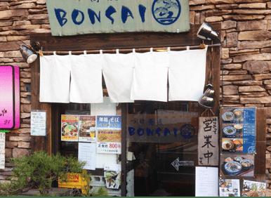 国分寺BONSAI