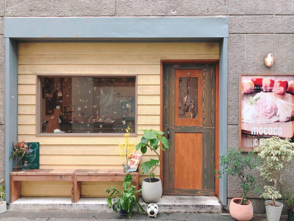 仙川モココクレープ