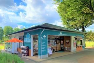 小金井公園売店