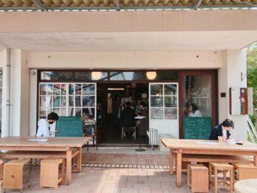 【つつじヶ丘】遠方からマニアが集まるオシャレカフェ手紙舎本店