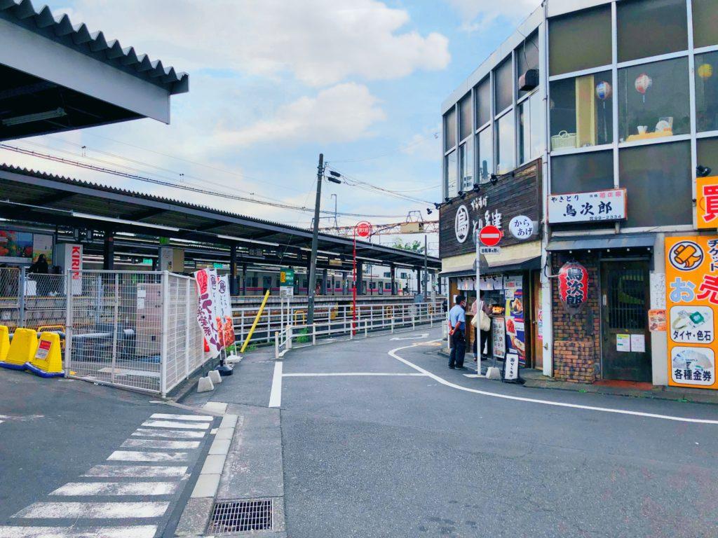 京王線つつじヶ丘駅