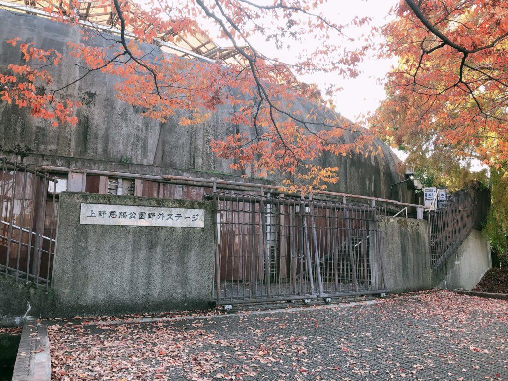 上野公園野外ステージ