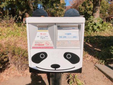【上野】完全ガイド!上野恩賜公園のエリア別散策スポット18選