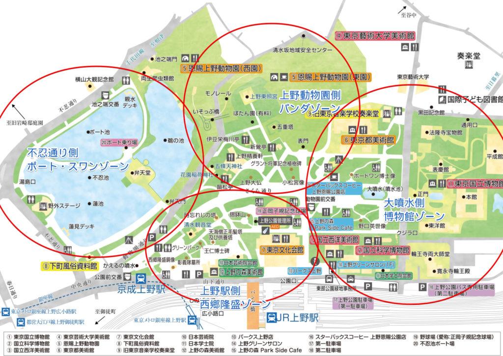 上野公園マップ