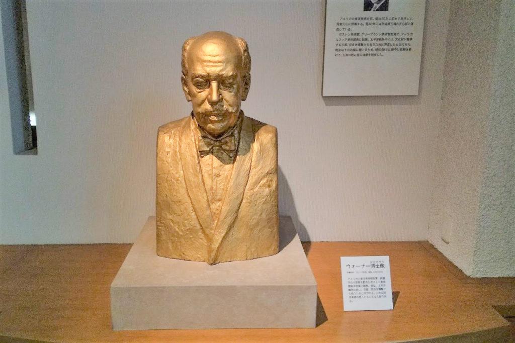 ウォーナー博士像