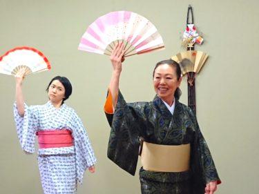 グローバル社会に自国の文化芸能のススメ。実はお得な日本舞踊