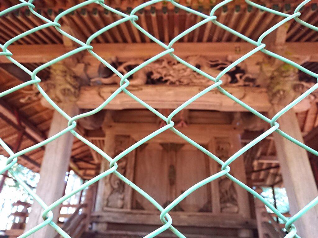惣岳山青渭神社