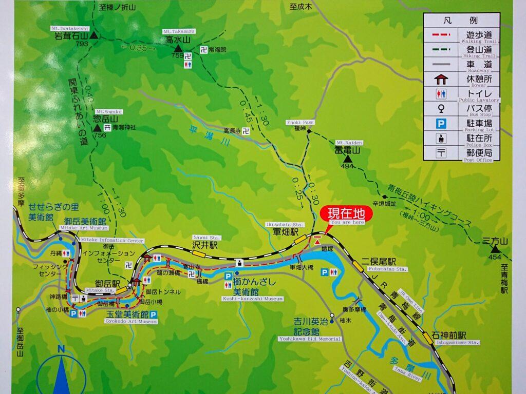高水三山ハイキングコース